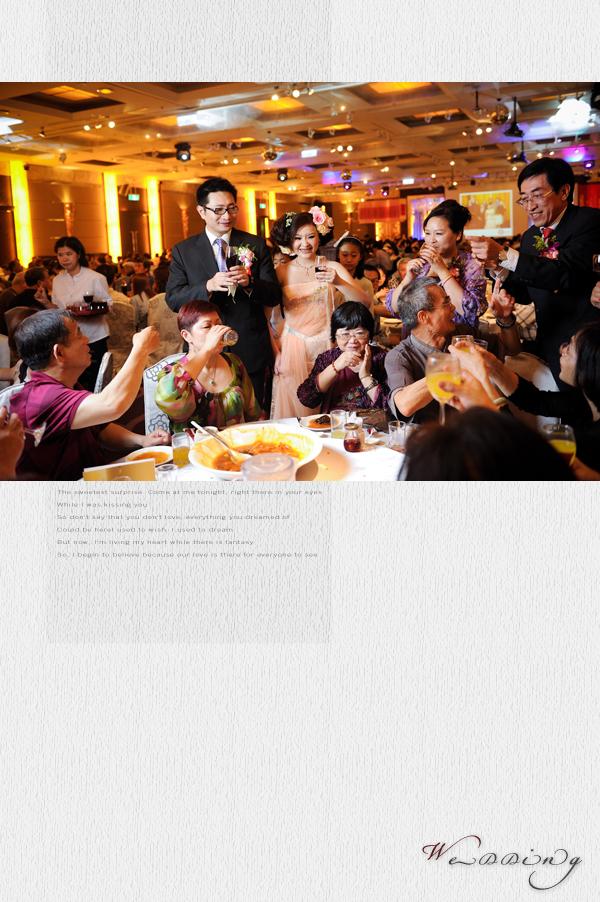 20110507book58