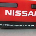 TOMICA - NISSAN MOBILE HEADQUARTERS N-FORCE NISMO TOYSR'US EXCLUSIVE