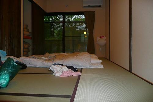東京箱根 第四天