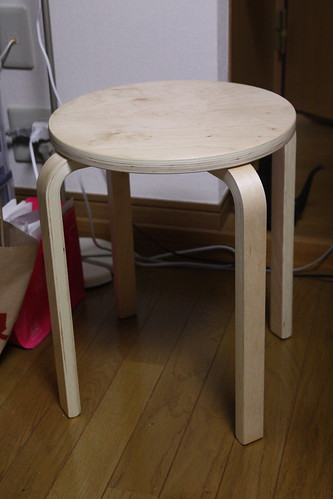 IKEA chair (stool)
