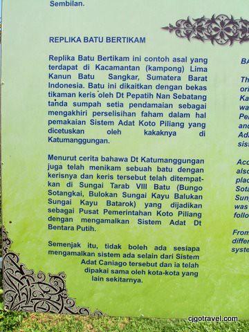 Royal Museum Negeri Sembilan 1