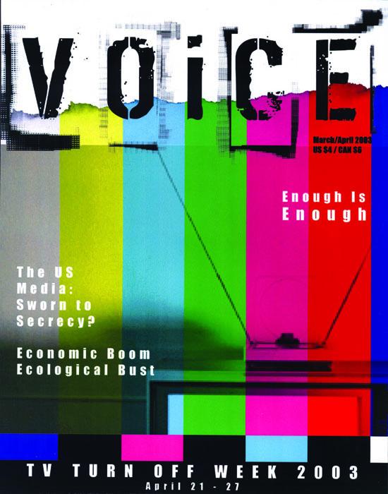 Voice Magazine Cover (designed in freshman year of art school.)
