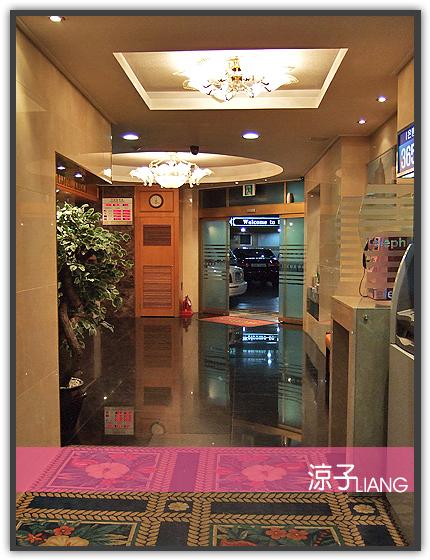 韓國飯店 水原 AMOUR02