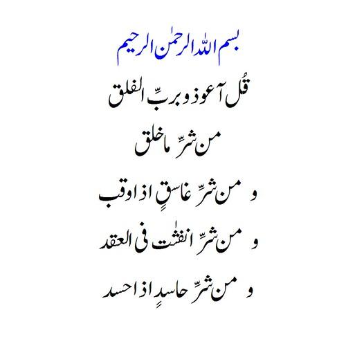 Hijrah #5