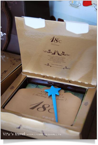 【情人節巧克力】手工巧克力的堅持~埔里18度C巧克力工坊25
