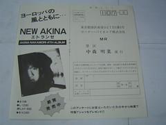 原裝絕版 1983年 中森明菜 AKINA NAKAMORI  禁區 黑膠唱片 原價  700YEN 中古品 4