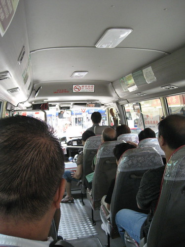 My first time on HK mini bus!