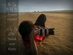 (ДĿΚußαisї) Tags: sky canon sand desert bin ali camel qatar abdulla 70200mm 50d alkubaisi editbymy3