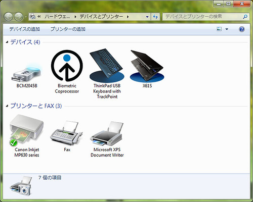Windows 7 Devices and Printers: ThinkPad icon