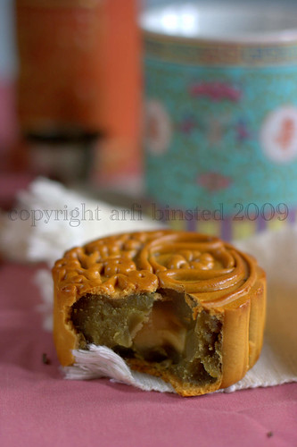 Moon Cake 2 by Arfi Binsted 2009