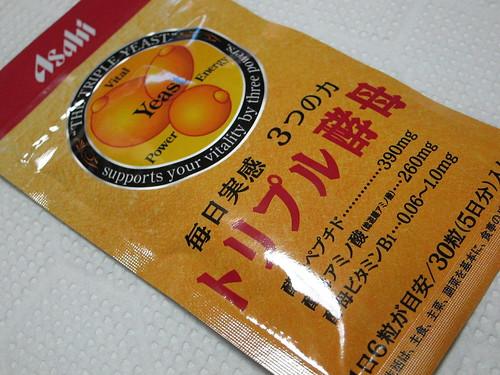 Asahiトリプル酵母