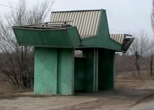 sovietbusstop11