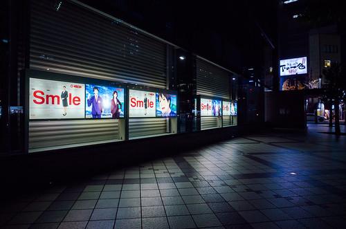 JUROKU BANK, Nishiki 3-chome, Nagoya