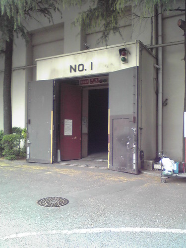 Building 1 at Toho Studios
