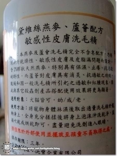DSCF4944