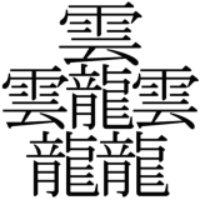 Taito - 84 trazos