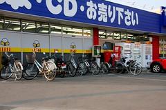 Fukushima Supermarket