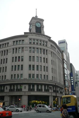 Ginza Wako clock tower