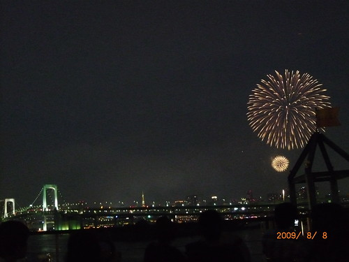 Fireworks - 6