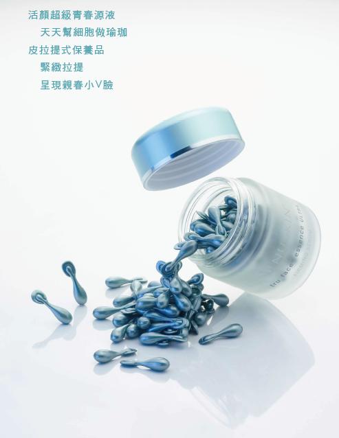 TEFU-活顏超級青春源液-2