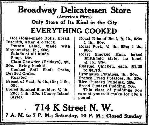 1920_broadway_deli