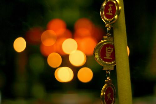 Phuoc Hai Tu medallion bokeh