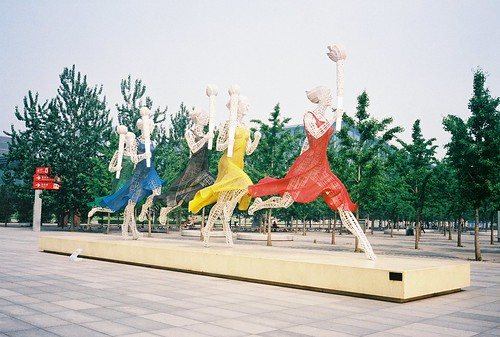 Running in dresses in Olympic park, Beijing
