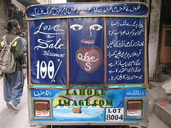 Lahore_autorickshaw (Lahore image) Tags: pakistan celebrities punjab karachi sexygirls lahore islamabad badshahimosque minarepakistan lahorefort shahiqila funnypictures nudegirls pakistanigirls kotaddu kotadu pakistaniwomen desigirls kotadducity lahorecity lahoremosque lahoregirls lahorigirls lahorepictures lahoreimages lahorefun lahore
