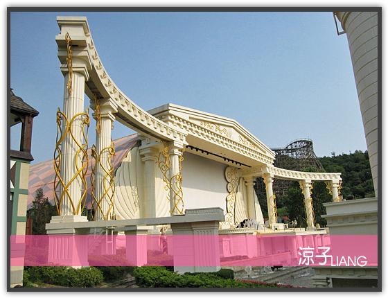 愛寶樂園12