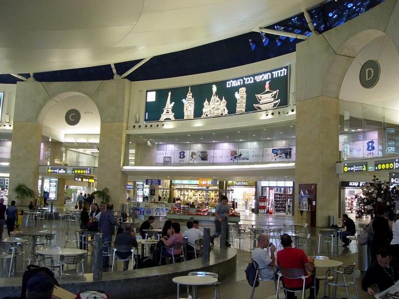 Tel Aviv - Ben Gurion International (TLV / LLBG) 3625617060_99a47f7795_o