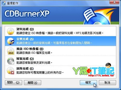 CDBurnerXP-17