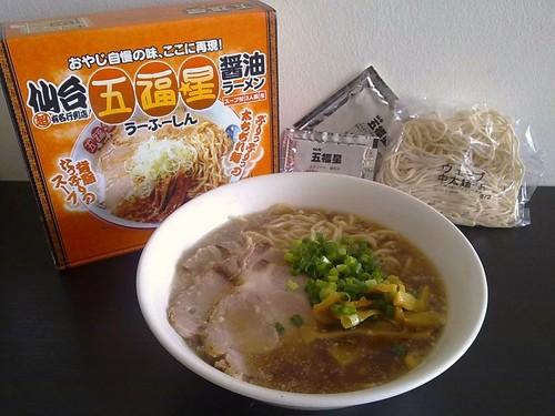 Sendai Uufuushin Shoyu Ramen