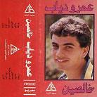 Khalseen - 1988