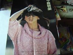 原裝絕版 1984年 STAR TRACKS 黑膠唱片 附送中森明菜 彩色海報 中古品 2