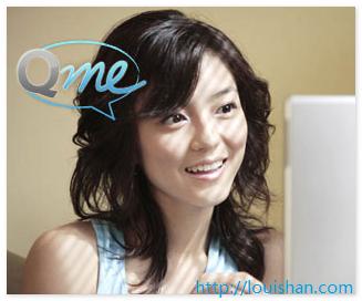QQ2009国际版