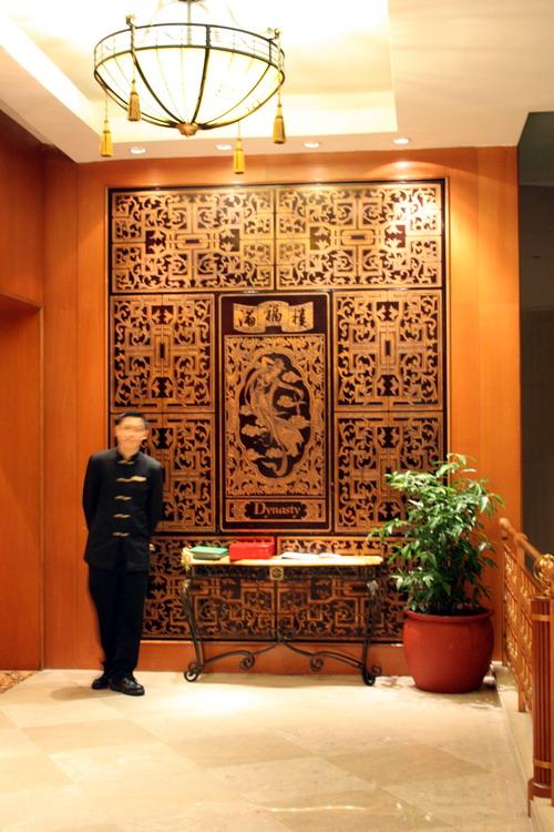 Dynasty Renaissance Kuala Lumpur Hotel 6