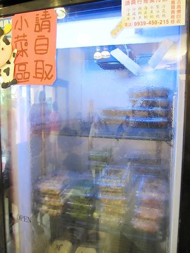 牛寶牛肉麵|三峽學勤路刀切麵餐廳|三峽北大牛肉麵