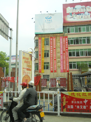 CHINA 0505