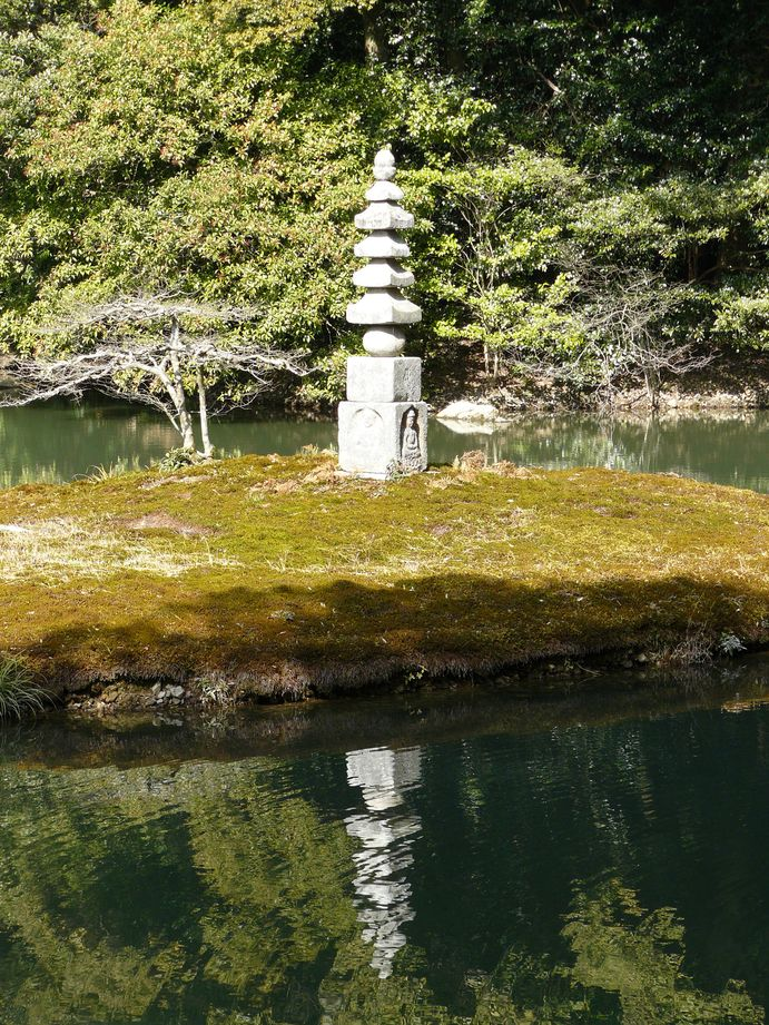 Japon 2009 #22