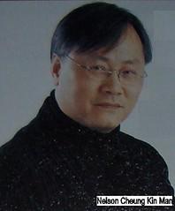 nelson_cheung_kin_man
