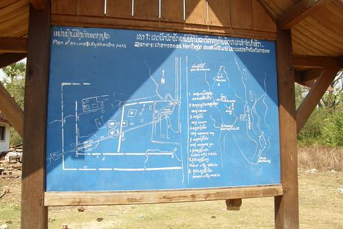 070.Champasak古城區簡易的手繪標示