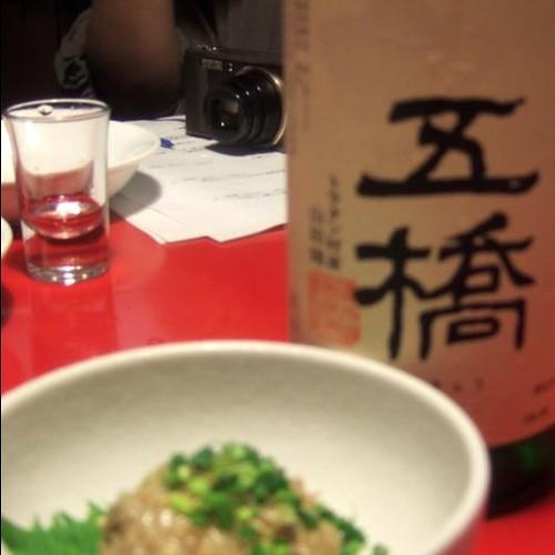 Gokyo and aji namero from Yamaguchi