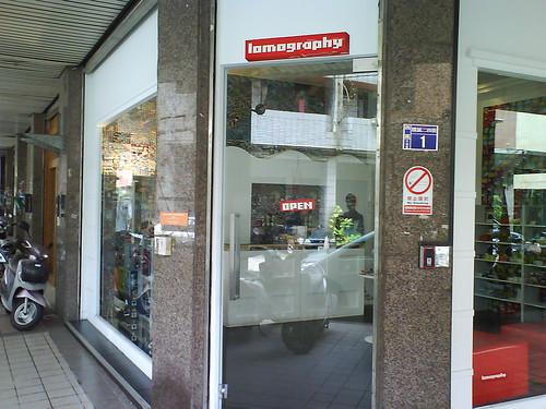 lomography台中大使館