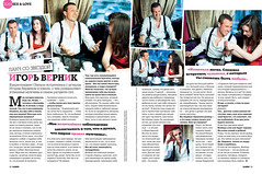 Sex Lunch   (aleksey.const) Tags: portrait people woman man color sex lunch glamourmagazine vernik