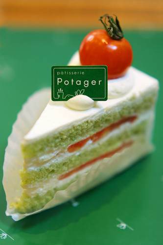 potagier, green short cake tomato