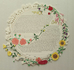 A Musical Garden (dbandart) Tags: original wedding floral artwork anniversary illuminated jewish papercut ketubah katubah band judaic ketubba debra