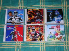 Collection de Kanon 3969922344_c9dbd7f0fb_m