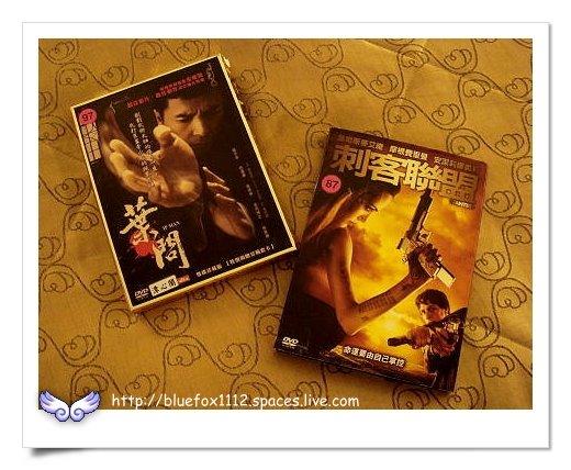 090919-3花宜6輪4日遊_潭心閣15_DVD