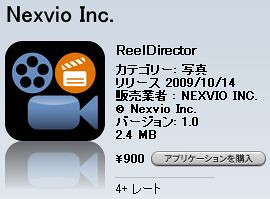 reeldirector by you.
