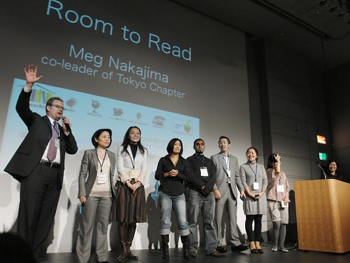 Room to Read on Tweetup Tokyo 09 Fall